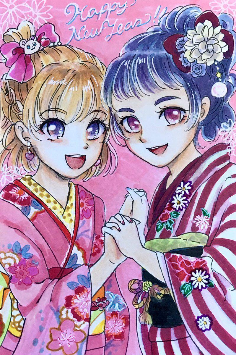 埋め込み Maho Girls Precure Precure (With images) Magical
