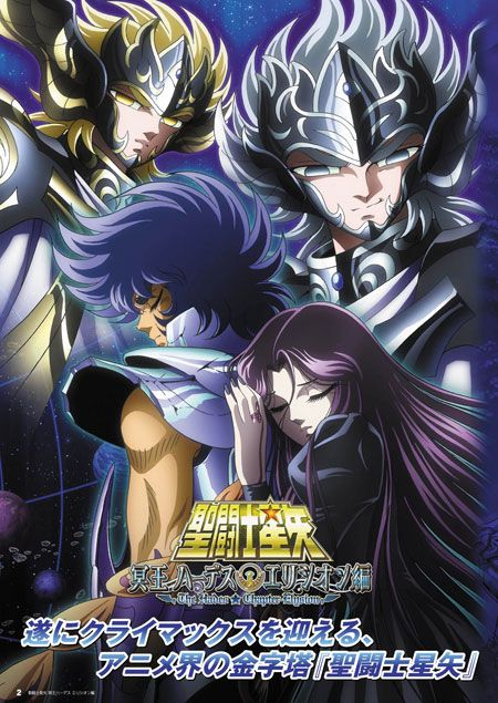 saint seiya omega 2 temporada dublado download mega