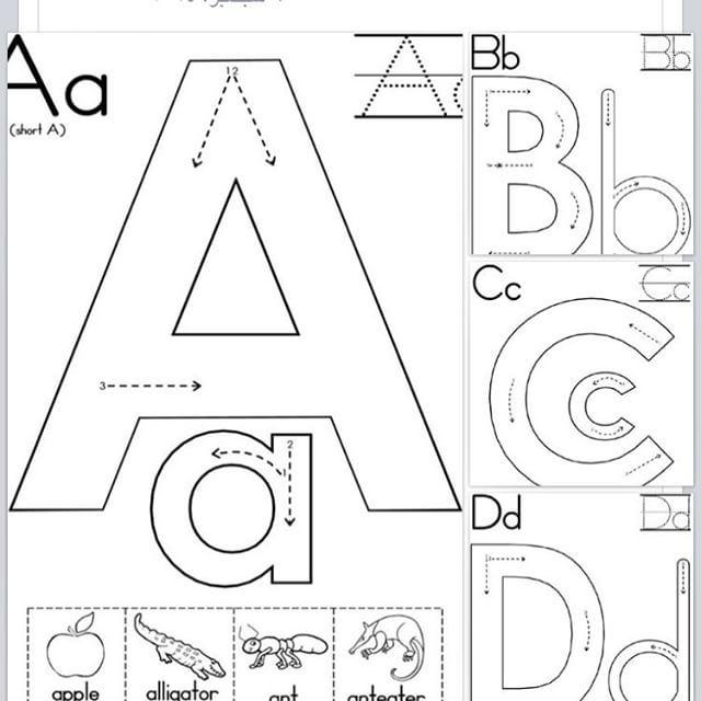 وسائل تعليمية مبتكرة On Instagram اوراق عمل مميزة لتعليم الحروف الانجليزية تأسيس اللغة الانجليز School Activities Preschool Activities Preschool Worksheets