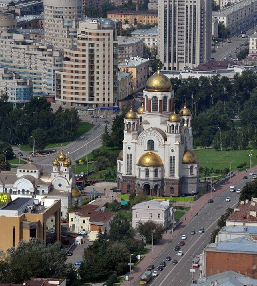 Екатеринбург. Фото: pixabay.com | Путешествия, Храм