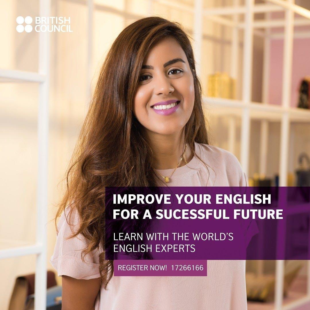 تعرفوا على وفاء العبيدات رائدة الأعمال الشابة التي تعزو باكورة إنجازاتها إلى دورات المجلس الثقافي البريطا Improve Your English British Council Improve Yourself