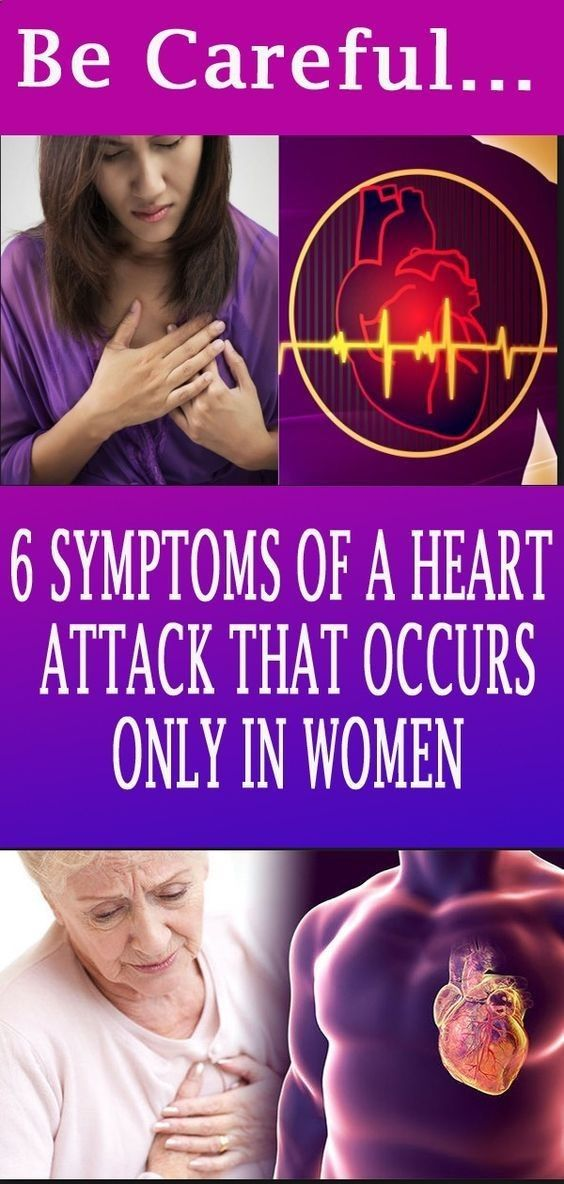 6 SYMPTOMS OF A HEART ATTACK THAT OCCURS ONLY IN WOMEN ...