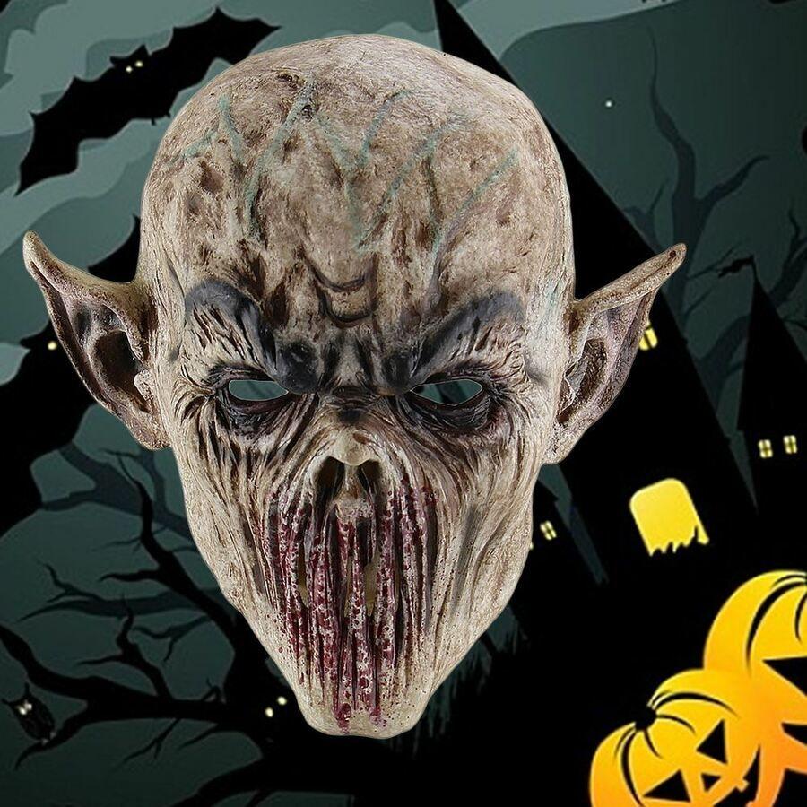 Halloween Scary Ghastful Creepy Realistic Horrible Monster