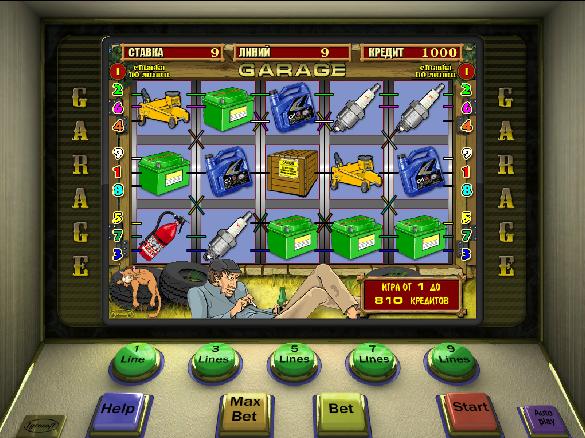 Игры игровые автоматы с гаражами играть бесплатно эмуляторы советских игровых автоматов
