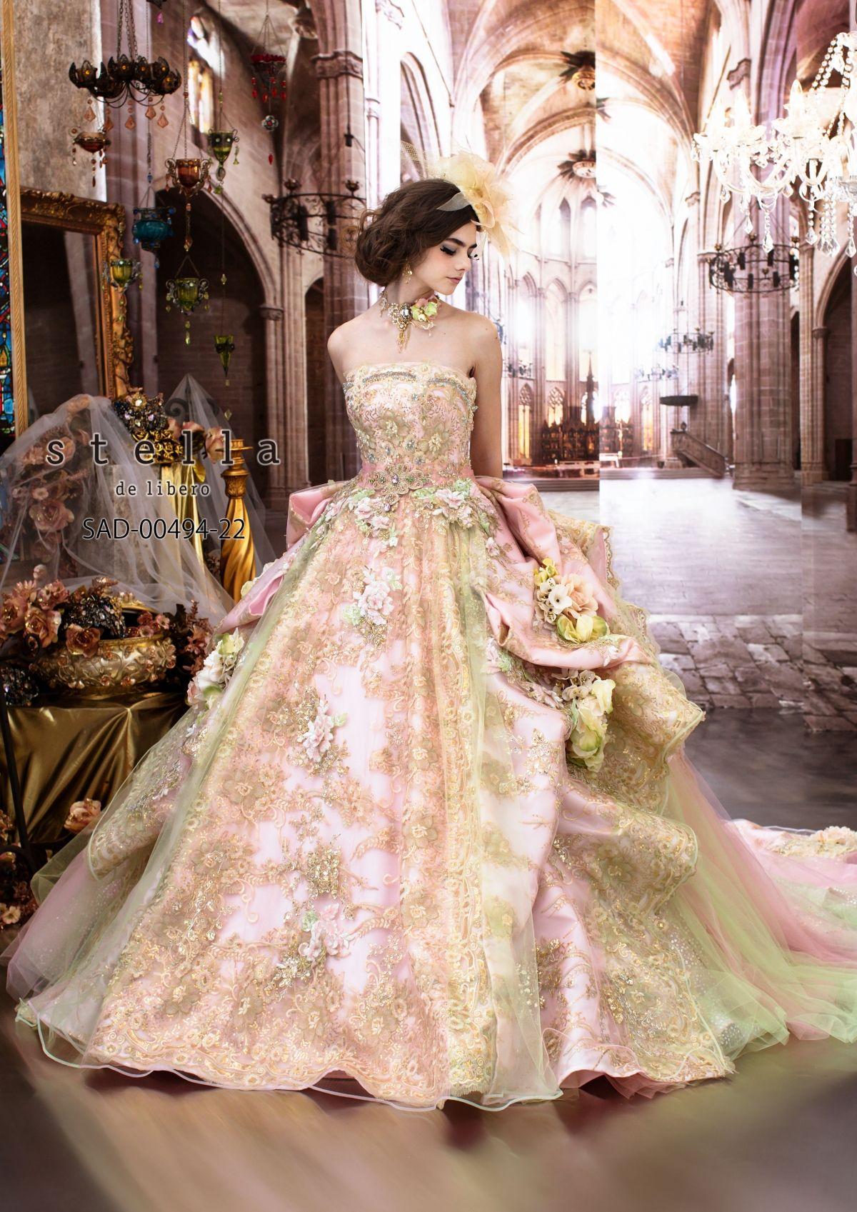a105557f824 Stella de Libero Colorful Wedding dress
