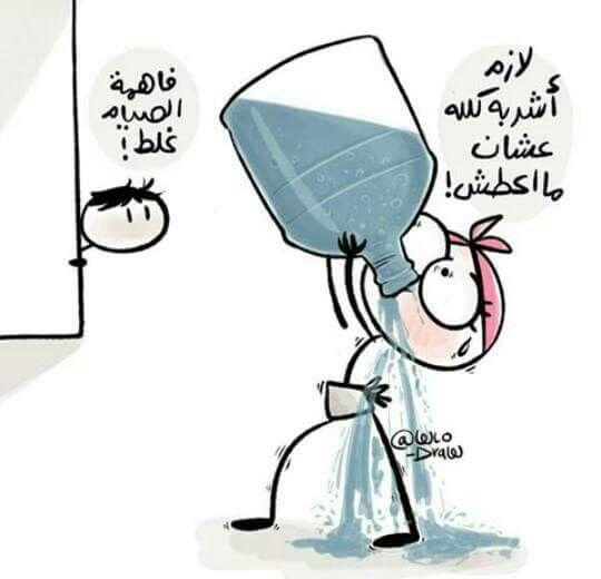 هاي قبل الاذان ههههععه Ramadan Crafts Arabic Funny Funny Drawings