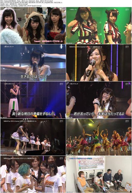 [TV-Show] NMB48 Tour 2014 in Summer 9/30 パシフィコ横浜国立大ホール (BS-SPTV/MP4 ... - http://adf.ly/tYYPS