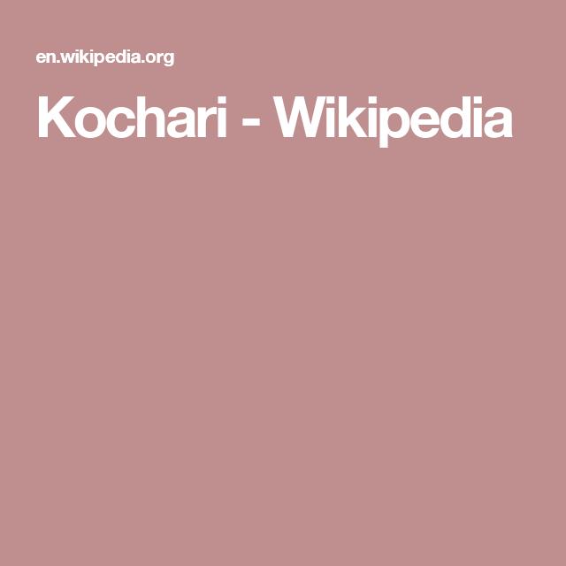 que es auxiliar de farmacia wikipedia