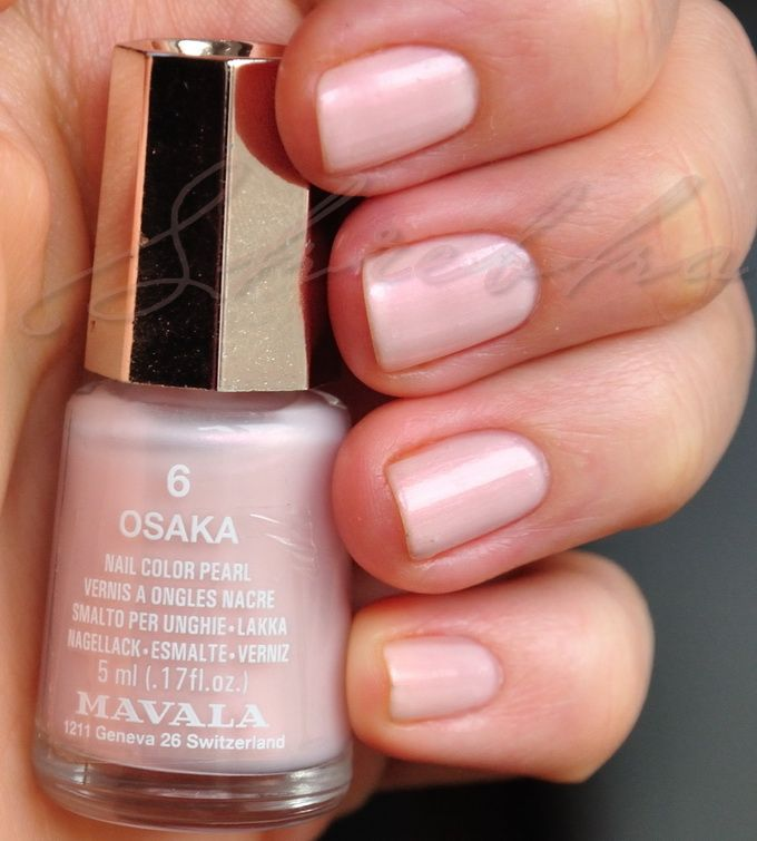 Mavala  Osaka | #EssentialBeautySwatches | BeautyBay.com