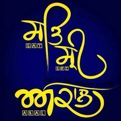 Sat sri akal | *Hindi and Punjabi thoughts* | Logos, Sikh quotes