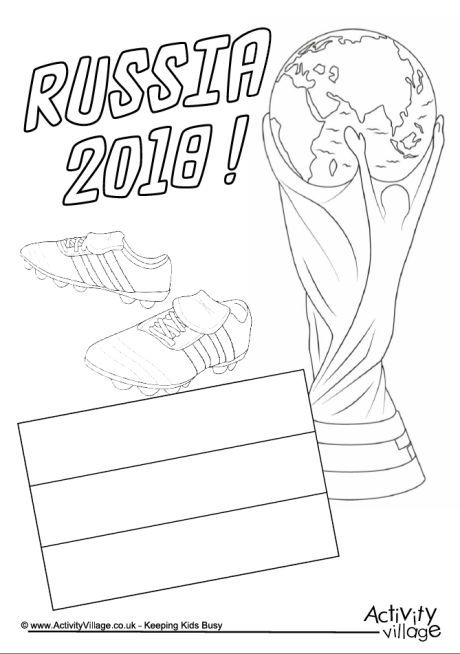 Russia 2018 Colouring Page