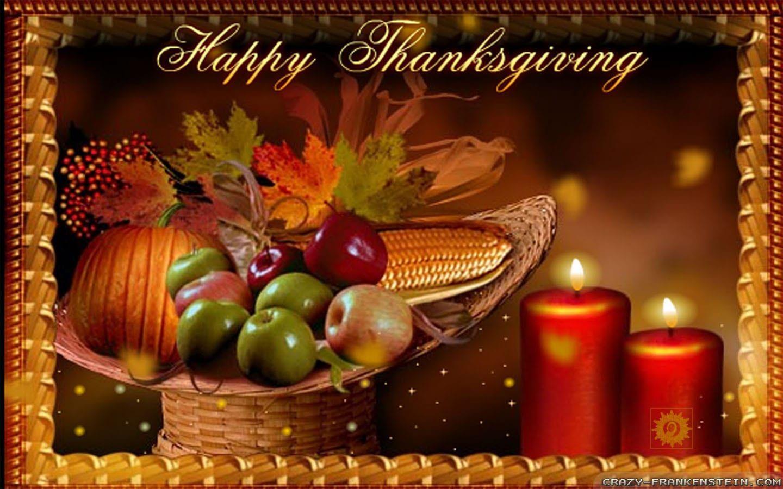 День благодарения поздравление в прозе
