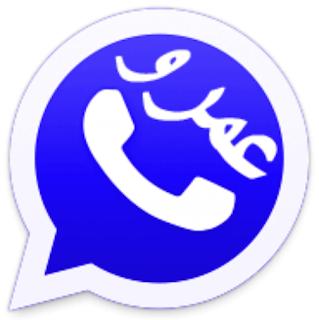 تحميل وتحديث واتساب عمرو رسام الازرق Ar2whatsapp Messaging App Download Free App Arabic Books