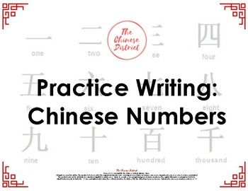 This is a great worksheet to practice writing chinese numbers 1 10 this is a great worksheet to practice writing chinese numbers 1 10 for beginners it includes the pinyin pronunciation and stroke guide for each number ibookread Download