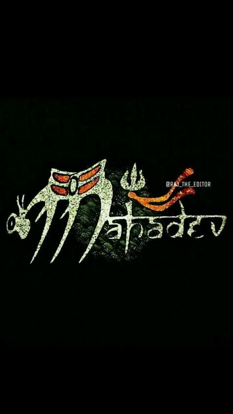 mahadev images mahakal bholenath bam bam bhole shivji