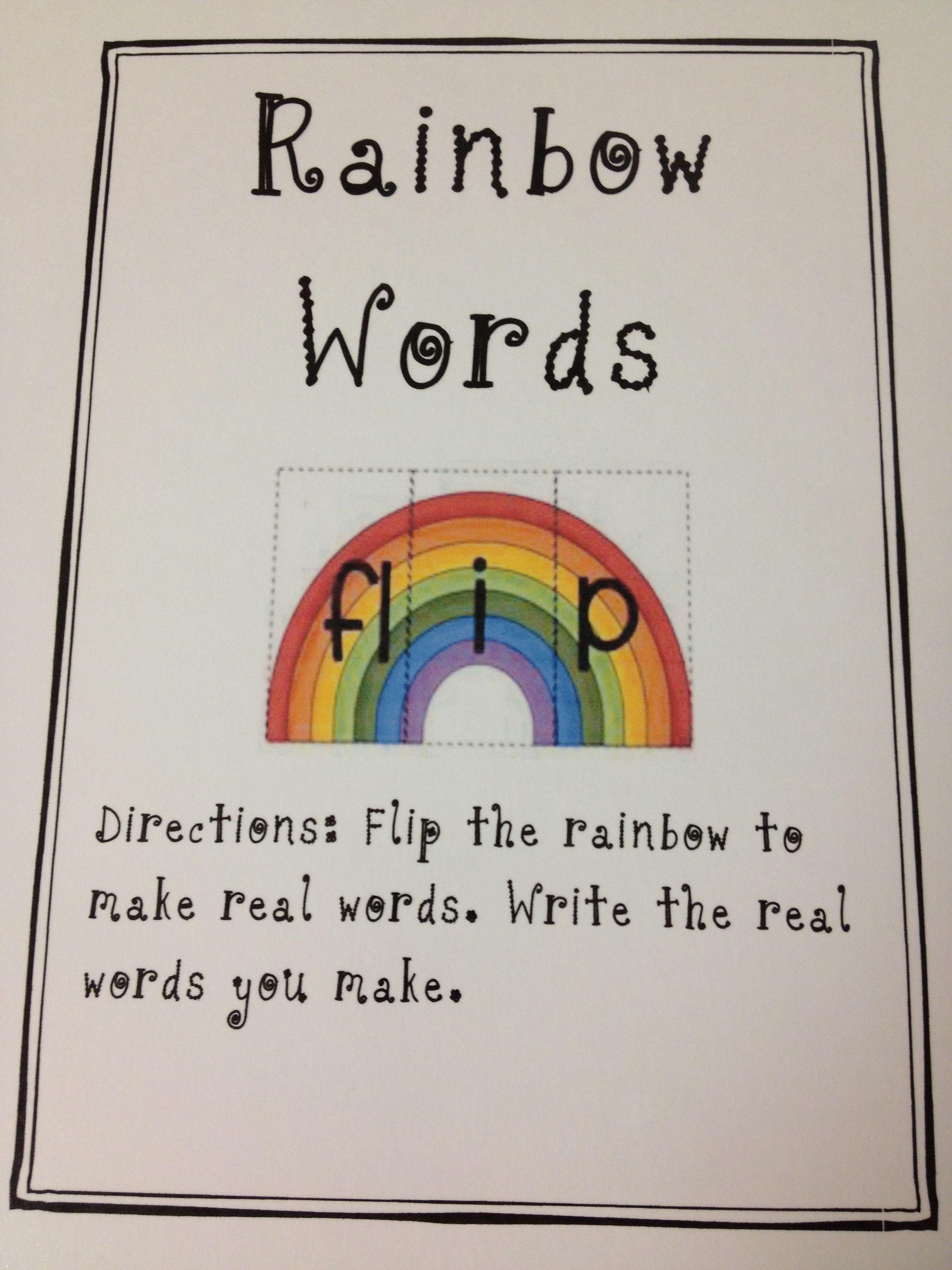 Language Center Word Work Rainbow Flip Book Rainbow