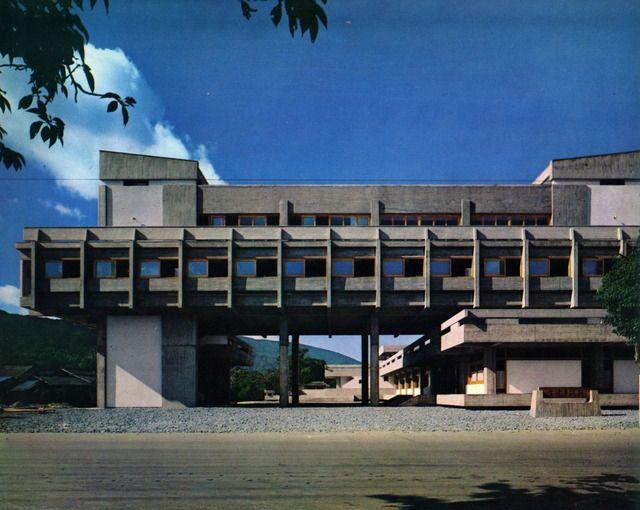 Miyazu City Hall, Kyoto Prefecture, Japan, 1962 (Design League)