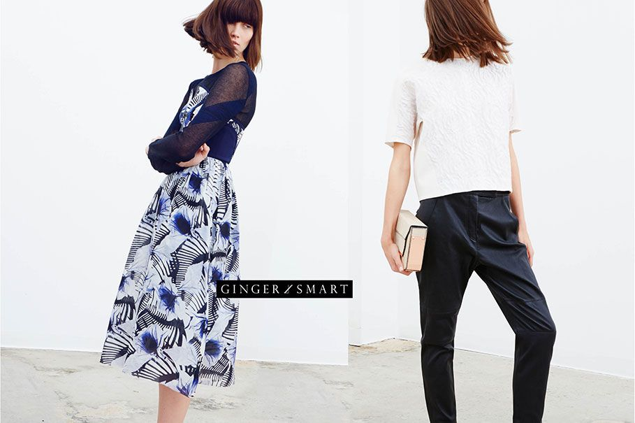 Ginger and Smart Anatomie AW14 Campaign Image   ANATOMIE AW14 ...