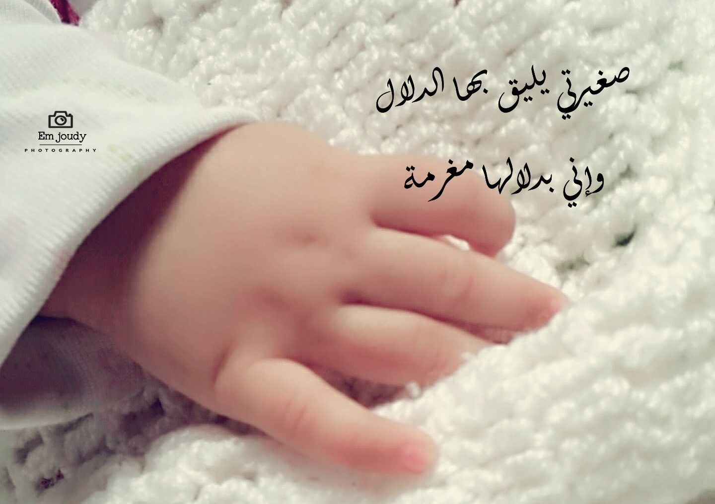 صغيرتي Baby Themes Baby Toes Baby Wallpaper