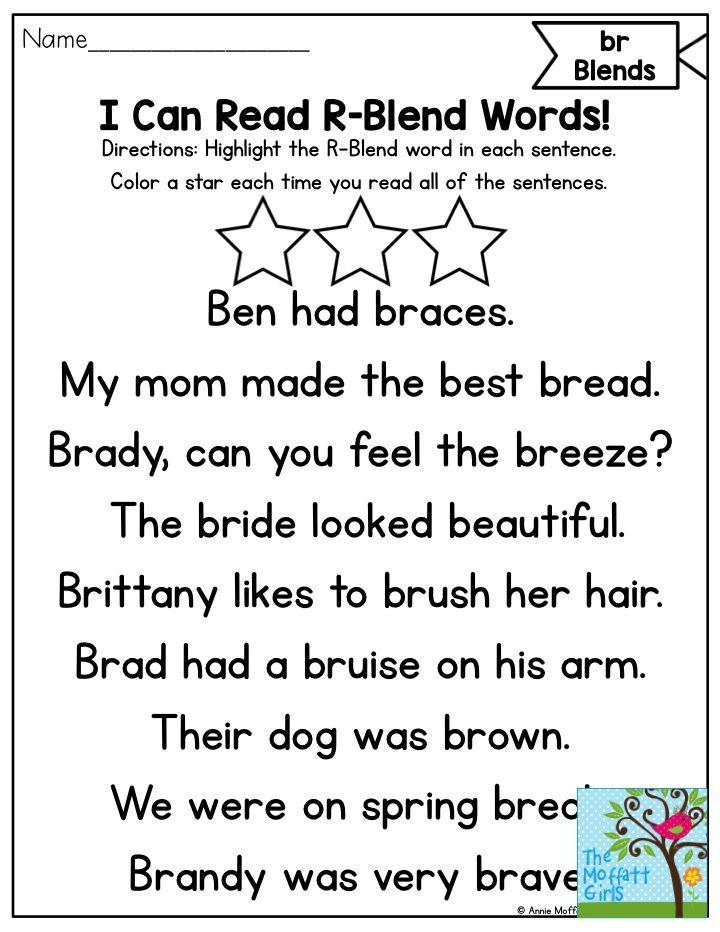 R blends worksheets 1st grade