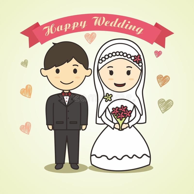 Illustration About Couple Vector Marriage Vector Wedding Vector Illustration Of Background Cartoon B Wedding Vector Couples Photoshoot Cute Muslim Couples