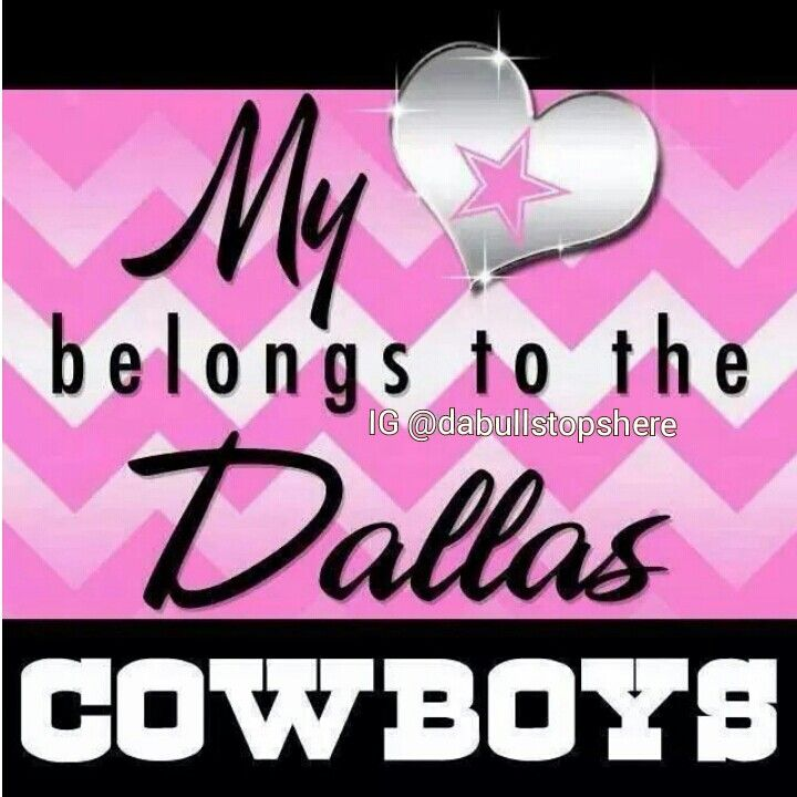 Yes It Does With Images Dallas Cowboys Dallas