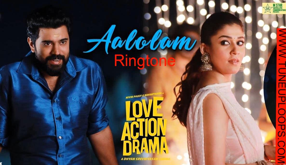 Aololam Ringtone Malayalam New Top Malayalam Song Ringtone Free Download Romantic Malayalam Tones Latest Ringtones Songs Music Ringtones
