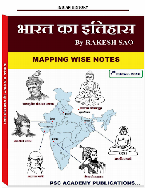 Indian history notes in hindi pdf download hello friends today we are sharing with you this not also upsc pinterest rh