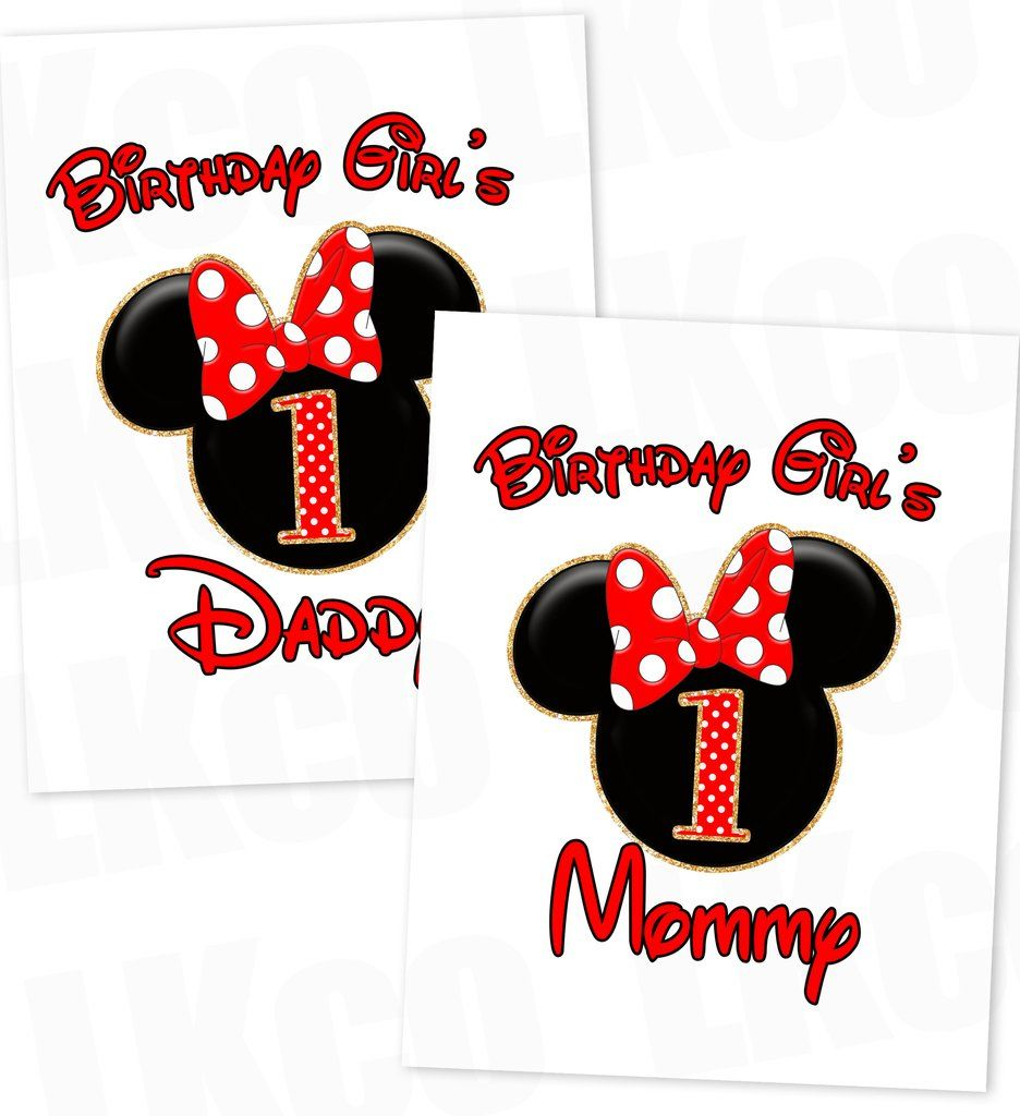 b47e8ebcd Minnie Mouse Iron On Transfer | Red & Black | Mom & Dad of the Birthday  Girl Set