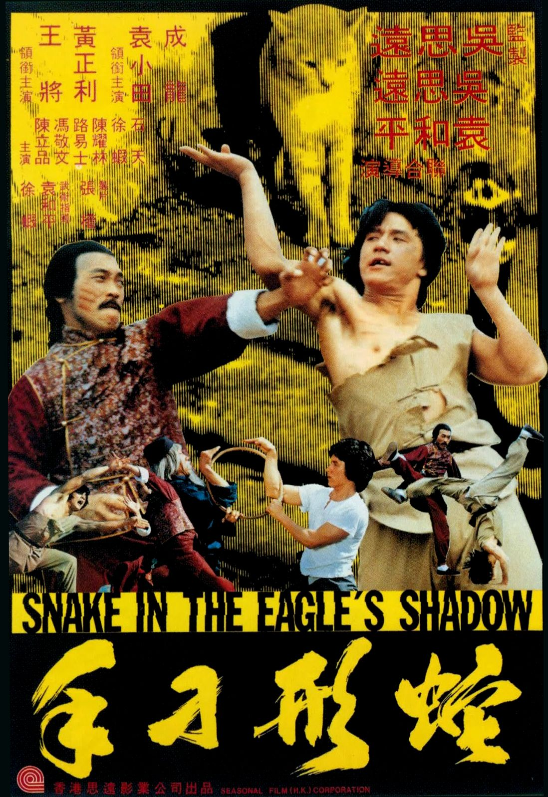 Snake In The Eagle S Shadow Jackie Chan Jackie Chan Movies Kung Fu Movies Jackie Chan