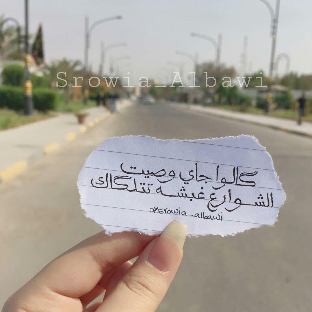 شعر عراقي حزين عتاب يموت Youtube