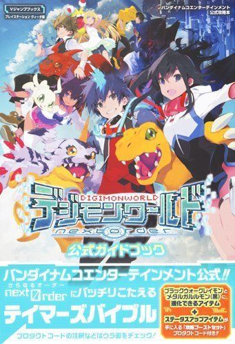 Digimon World next order PSVita Ver Official Game Guide Book