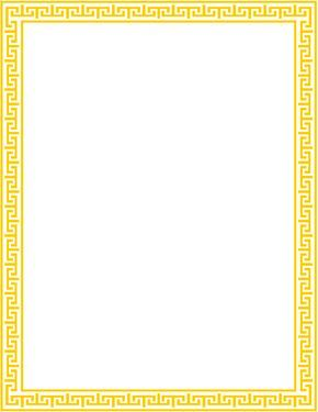 Greek Lines Page Outline Gold Page Frames Borders For Paper Lined Page