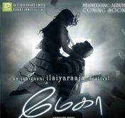 Cast : Ashwin Kakumanu, Shrushti Dange,Jayaprakash   | Director : Karthik Rishi  |  Megha Tamil Movie Reviews, Ratings, Trailers, Audio Songs and Lyrics from Various Web Sites. http://www.9toppiks.com/tiDe
