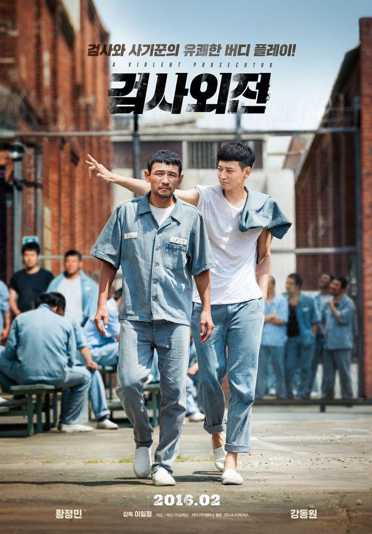 Pin on Korean Movies & Dramas