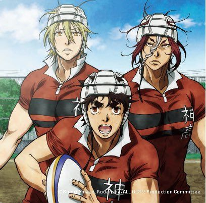 Rugby Tumblr Sports Anime Anime Guys Anime