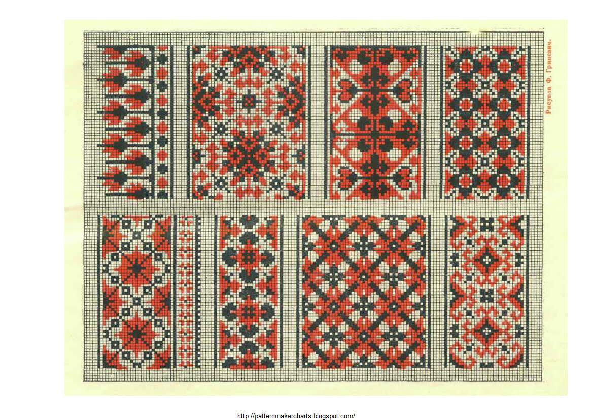Free Historic Old Pattern Books: Ukrainian Embroidery 1930 - a lot ...
