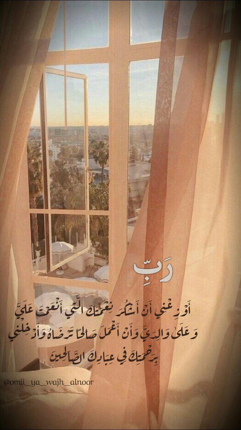 دعاء حالات واتس اب صدقه رحمك الله يا جدتي Islamic Quotes Arabic Art Islam
