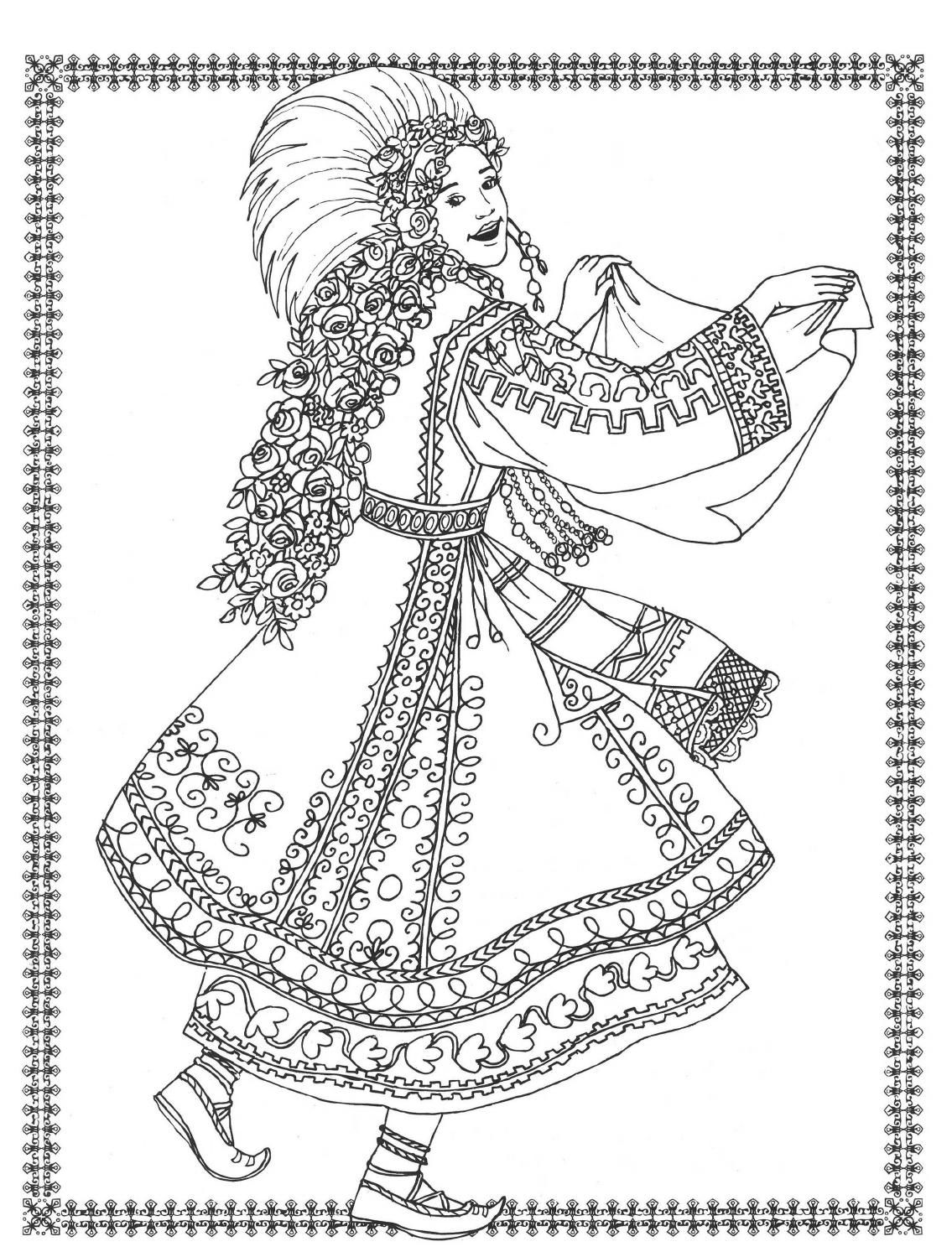 dancers coloring book costumes for coloring dancers costumes