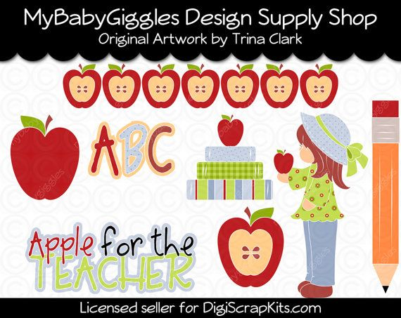 Apple for the Teacher Clip Art Digital Graphics Printable Clip Art for School, Crafts, Gifts or Small Business. www.mybabygiggles.etsy.com