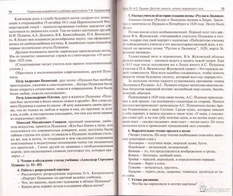 Сборник задач по химии 10 класс в.н хвалюк 2003год