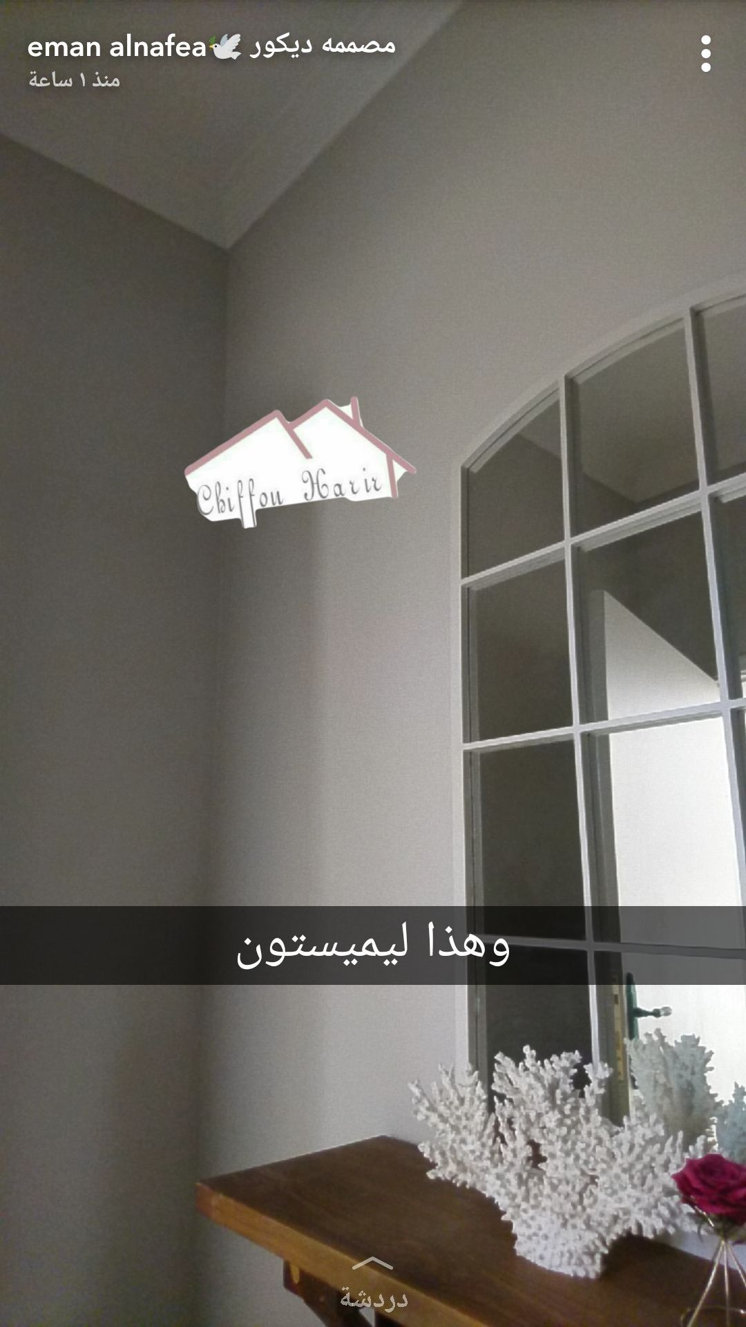 رصاصي ليمستون يصلح لفرفه Home Room Design Grey Bedroom Decor Living Room Design Decor
