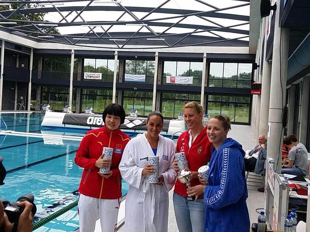 Dutch Trophy 2015