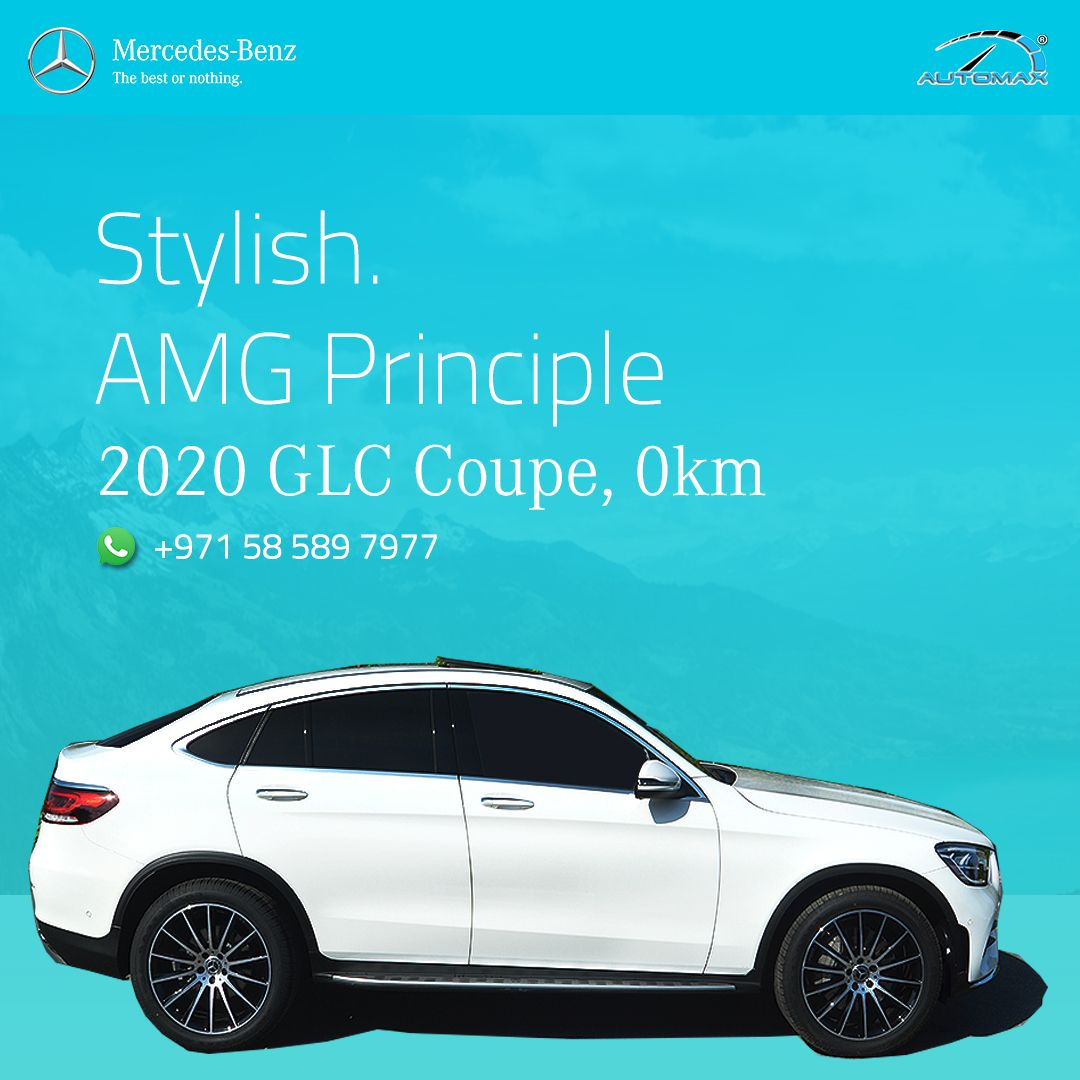 New Arrival 2020 Mercedes Benz Glc 300 Amg Coupe Get The Best