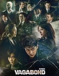 Vagabond English Sub Kissasian In 2020 Drama Korea Korean Drama Drama