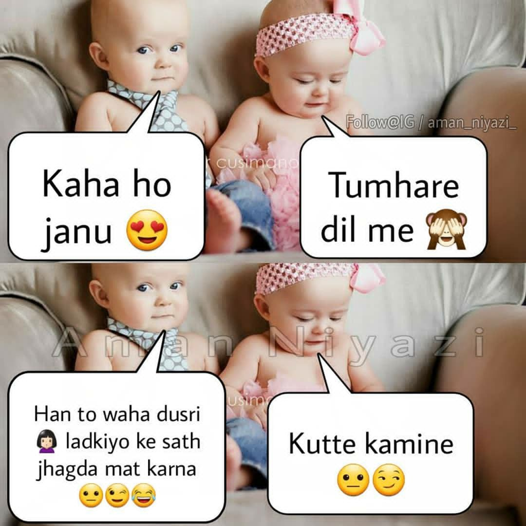 Pin By Alinakhan On Pagal Cute Baby Quotes Cute Funny Quotes Fun Quotes Funny
