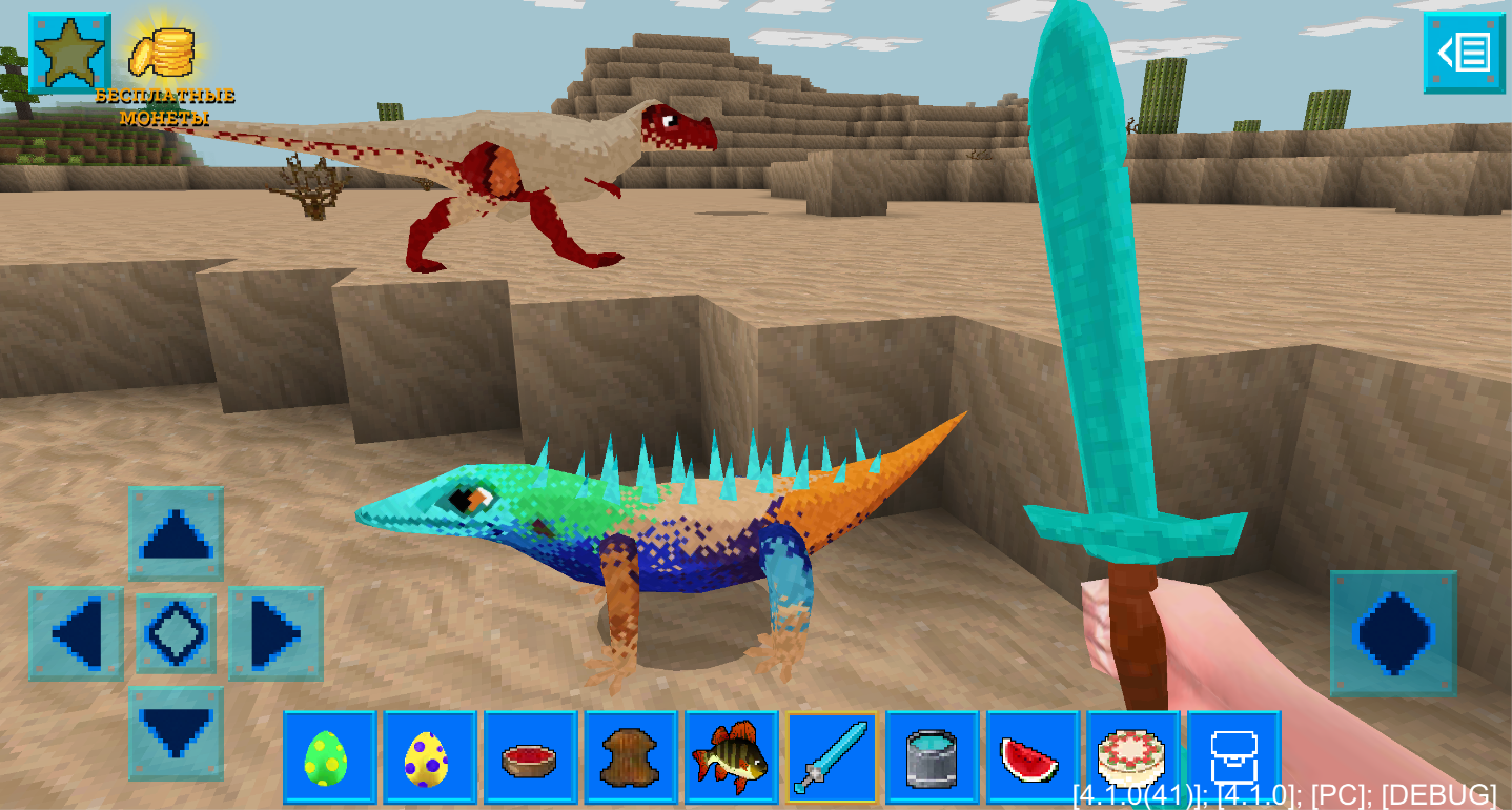 Dinocraft Survive Craft Dino Craft Cube World Survival Games