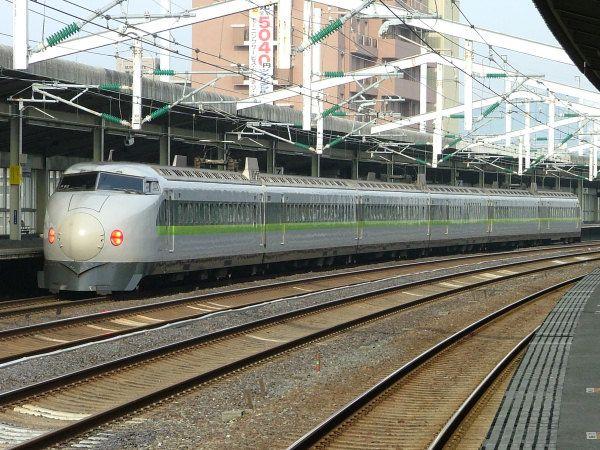 0系新幹線 - 日本の旅・鉄道見聞録