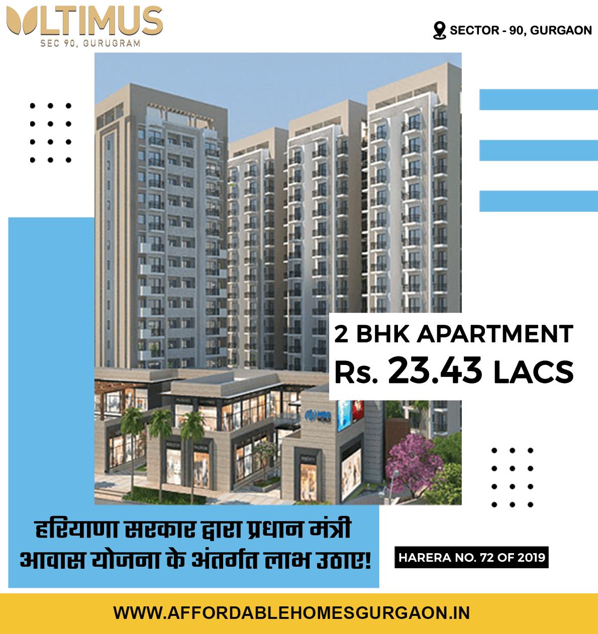 Mrg World Ultimus Affordable Housing Sector 90 Gurgaon