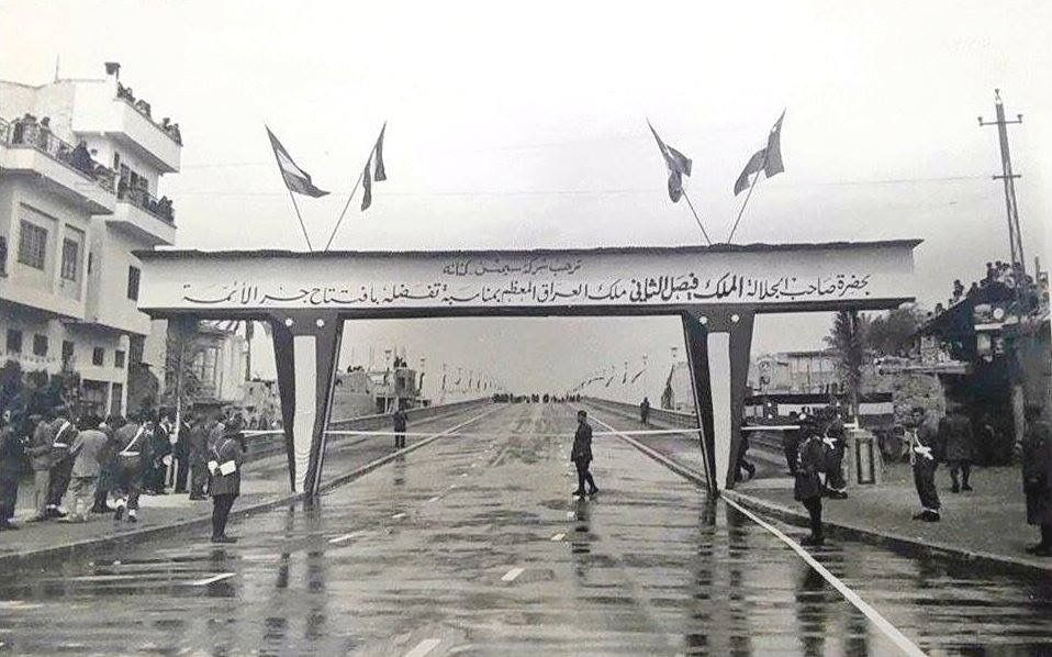 بانتظار وصول الملك فيصل الثاني لافتتاح جسر الائمة بين الاعظمية والكاظمية عام 1957 Baghdad Iraq Baghdad Places To Visit